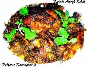 %Pahadi Murgh Kebab Recipe