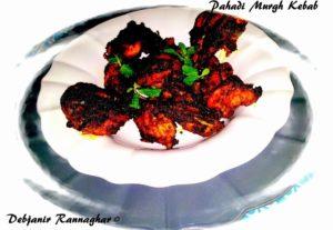 %Indian Pahadi Murgh Kebab