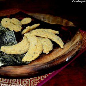 Chandrapuli (4)