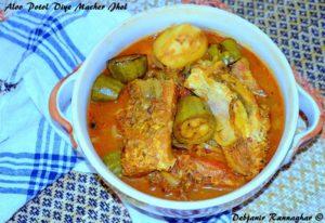%Aloo Potol Diye Macher Jhol Bengali Recipe