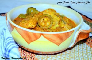 %Macher Jhol Recipe