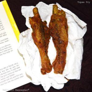 %Bengali Topse Fry Recipe %Debjanir Rannaghar
