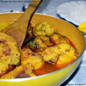 %Bhetki Maacher Kalia or light fish curry