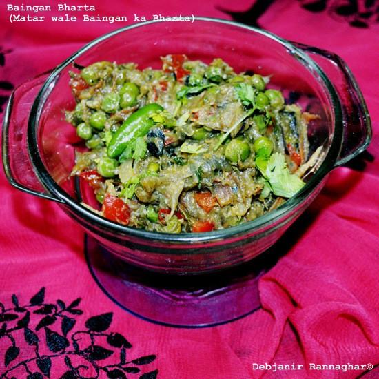 %Baingan Bharta Recipe