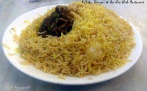 %aReview of Biriyani at New Aliah Hotel, Kolkata