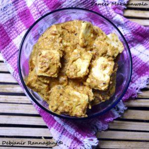 %Paneer Makhanwala recipe