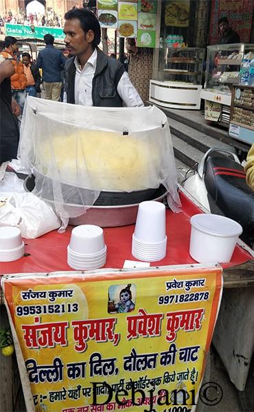 %Daulat Ki Chaat