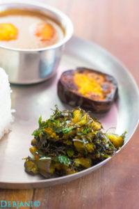 %Bengali Neem Begun Recipe