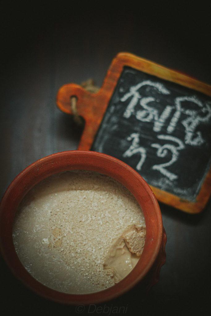 %Bengali Mishti Doi Recipe debjanir rannaghar