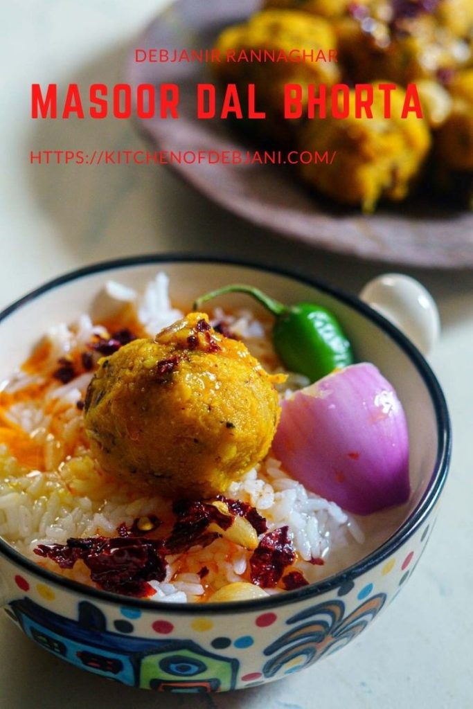 %Masoor Daler Bhorta Recipe Debjanir Rannaghar Pinterest