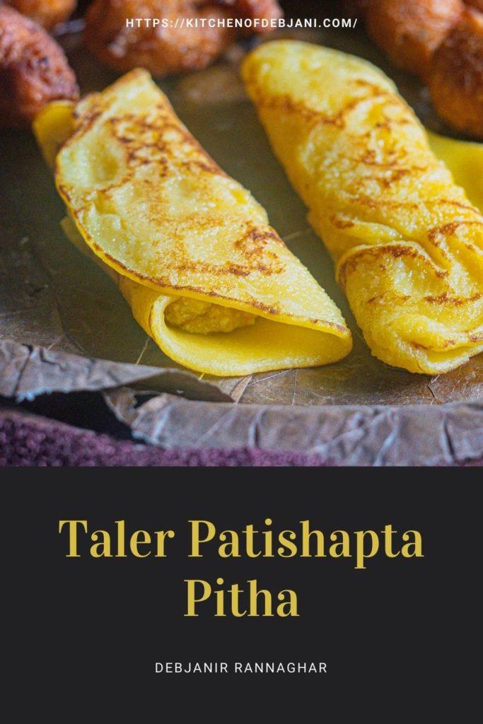 %Taler Patishapta Pitha Recipe